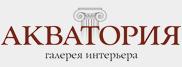 Сятковская Т.А. , коммерческий директор