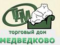 Емгожев Х.Х., заместитель генерального  директора.